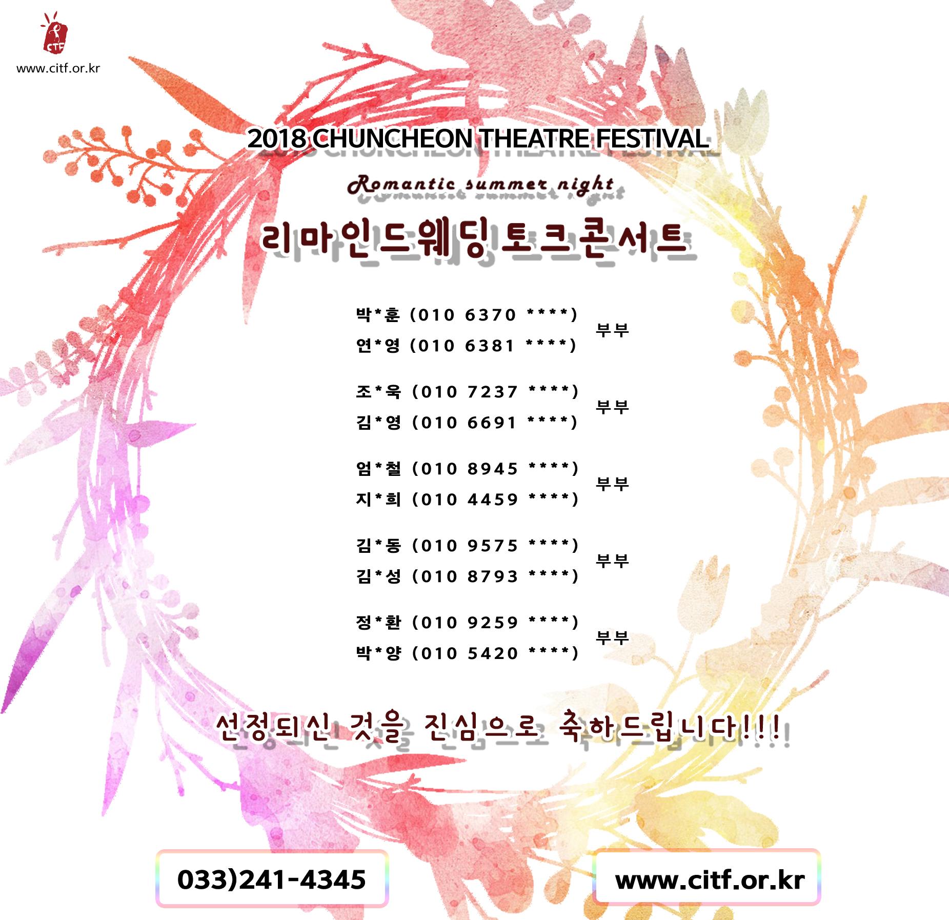 0522리마인드웨딩선정공고(수정용).jpg