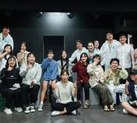 [기획공연]유봉여중과 함께한 2019춘천연극제 대상/연출상 수상작 <그날이 올 텐데>9/8