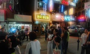 [기획공연]강원연구원과 함께한 2019춘천연극제 대상/연출상 수상작 <그날이 올 텐데>9/6