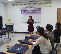 2019춘천연극아카데미 일반과정_남부노인복지관 개강식