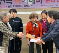 2019춘천연극아카데미 일반과정<효자종합사회복지관>진행중입니다.