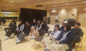 2019춘천연극아카데미 청소년과정 진행중입니다.