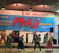 [2020춘천연극제]축제상설공연<8PM> <달꽃만발>9.28