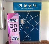 [2020춘천연극제]축제상설공연<연극이 간다간다> <지촌초> <달꽃만발>9.21