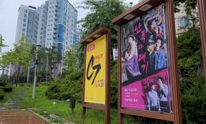 [코미디럭키세븐] <난폭과 대기> 공연 8월 31일(화)