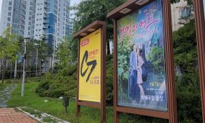 [코미디럭키세븐] <브릴리언트> 공연 9월 1일(수)