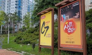 [코미디럭키세븐] <퓨전 사랑소리나다> 공연 9월 2일(목)