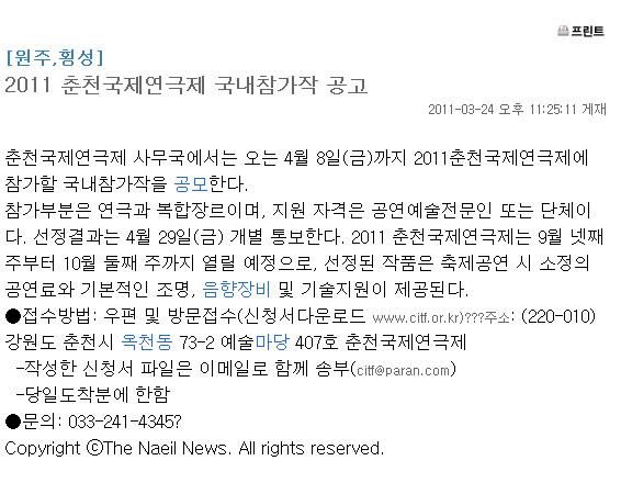 20110324_참가작모집공고.jpg