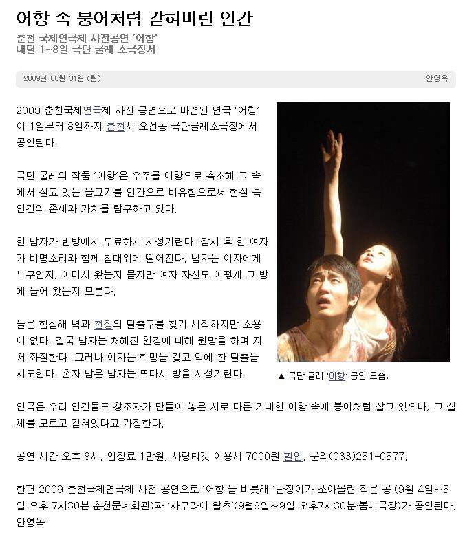 강원도민일보.jpg