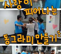 시민연극<딴짓프로젝트>