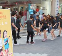 5월, 춘천은 축제중 통합개막식의 생생한 현장을 소개합니다.