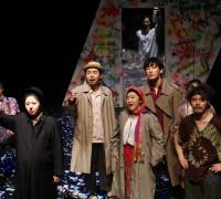 2016춘천연극제 경연작 '사천의 착한 여자'