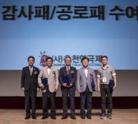 2017춘천연극제 개막식 (2017.06.27)
