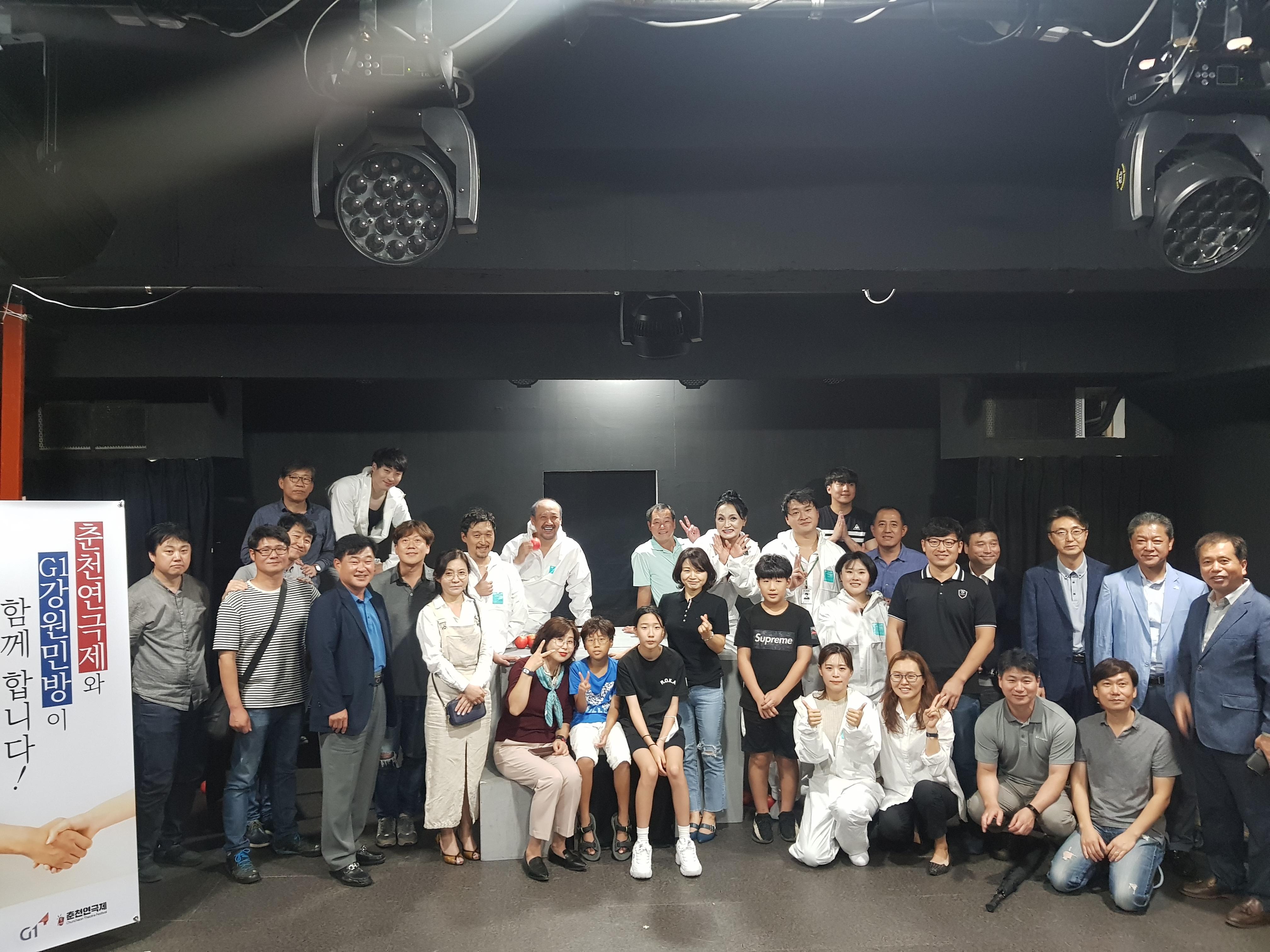 [기획공연]G1, 강원일보, 춘천시문화재단과 함께한2019춘천연극제대상/연출상수상작<그날이 올 텐데>9/7