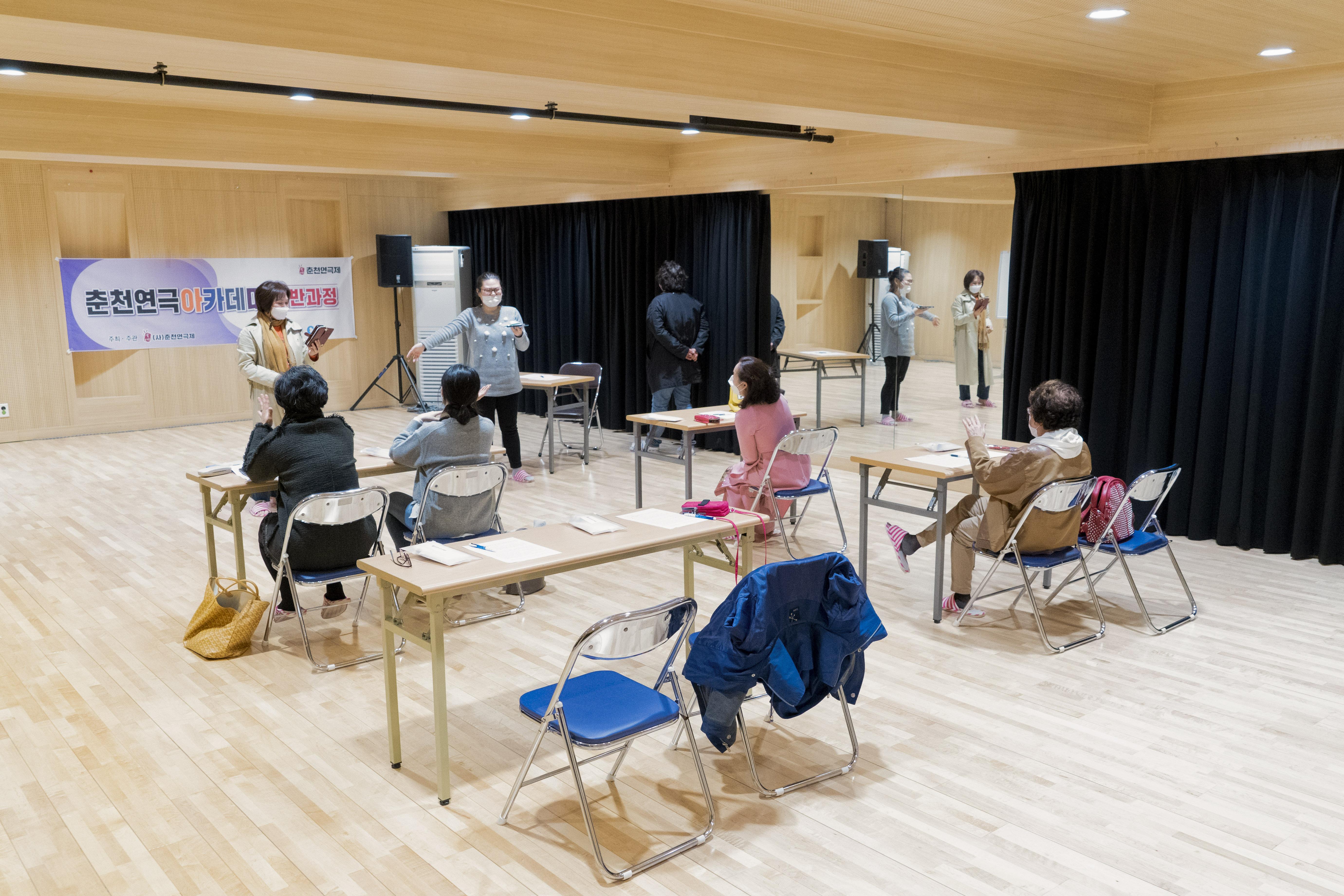 [(사)춘천연극제]<제2회 춘천연극아카데미> <개강식> <일반과정>